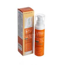Авен Клинанс (Avene Cleanance) Средство солнцезащитное матирующее SPF 50+ 50 мл