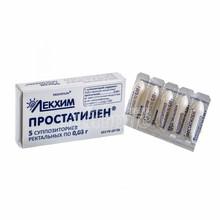 Простатилен суппозитории ректальные 30 мг 5 штук