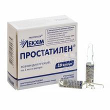 Простатилен  лиофилизат для приготовления раствора для инъекций 10 мг 10 штук