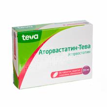 Аторвастатин-Тева таблетки покрытые оболочкой 20 мг 30 штук