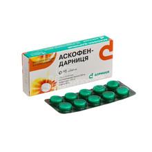 Аскофен-Дарница таблетки 10 штук