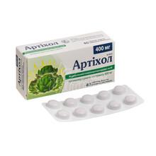 Артихол таблетки покрытые оболочкой по 400 мг 40 штук