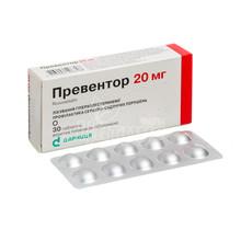 Превентор  таблетки покрытые оболонкой 20 мг 30 штук