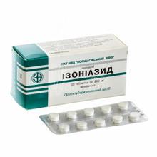 Изониазид таблетки 200 мг 50 штук