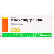 Изониазид-Дарница таблетки 300 мг 50 штук