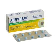 Алергозан  таблетки покрытые обочкой 5 мг 30 штук
