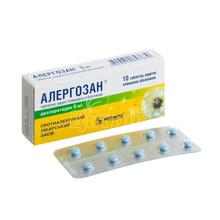 Алергозан  таблетки покрытые обочкой 5 мг 10 штук