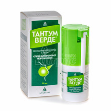 Тантум верде спрей 1,5 мг/мл 30 мл