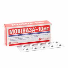 Мовиназа-10 таблетки покрытые оболочкой 10 мг 30 штук