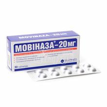 Мовиназа-20 таблетки покрытые оболочкой 20 мг 30 штук