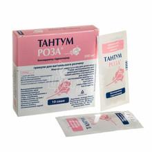 Тантум роза порошок 500 мг 10 штук