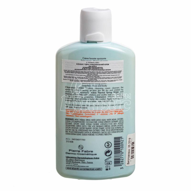 фото 1-2/Авен Клинанс Гидра (Avene Cleanance Hydra) Крем для проблемной кожи лица очищающий 200 мл